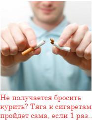 Свечи Дорогова лечение геморроя АСД фракция 2
