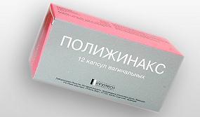 Свечи от молочницы: недорогие, но эффективные