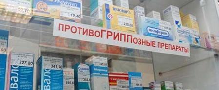 Противовирусные препараты обзор