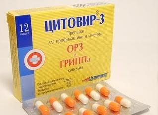 Цитовир 3