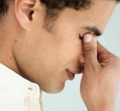 Микоплазма у мужчин симптомы