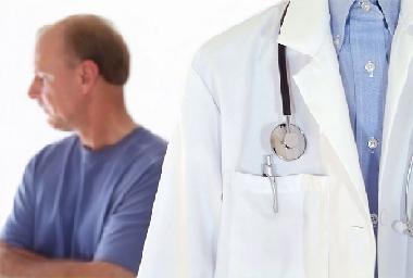 Хронический простатит у мужчин