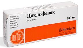 остеохондроз поясничного отдела диклофенак