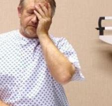 Хронический везикулит