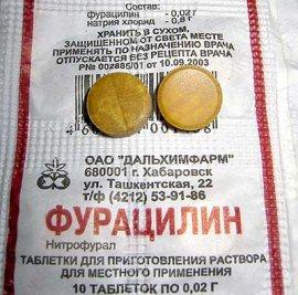 Спринцевание Фурацилином при молочнице