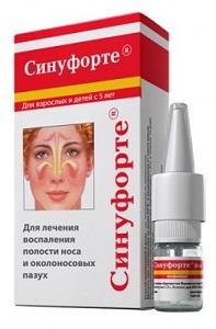 лечение гайморита без прокола синуфорте