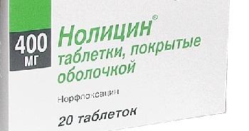 Лечение цистита у женщин в домашних условиях с применением народных средств