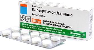 Самые сильные обезболивающие таблетки при зубной боли