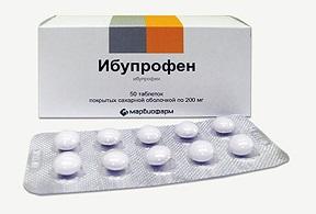 Фронтит ибупрофен