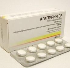 Агапурин ср таблетки 600мг №20 купить по доступной цене.