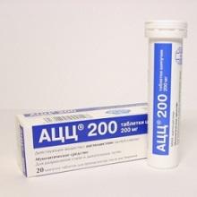 сколько стоят шипучие таблетки эко слим