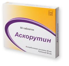 можно ли принимать аскорутин при беременности отзывы