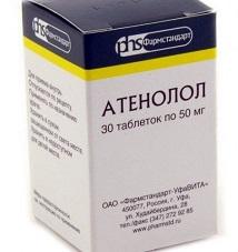 Атенолол – инструкция по применению, состав, действующие вещество, аналоги и цена