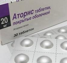 Аторвастатин при Циррозе