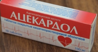 Ацекардол для разжижения крови