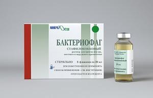 Бактериофаг стафилококковый цена, Бактериофаг стафилококковый купить, инструкция по применению, аналоги в Лаборатории Красоты и Здоровья