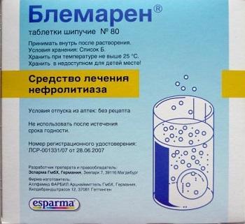 правильно покрыть лекарство блемарен от чего недорогие
