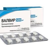 Валвир антибиотик или нет