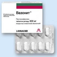 Вазонит – инструкция по применению таблеток 600 мг, цена, отзывы