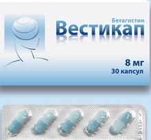 Вестикап цена в Томске от 198 руб., купить Вестикап, отзывы и инструкция по применению