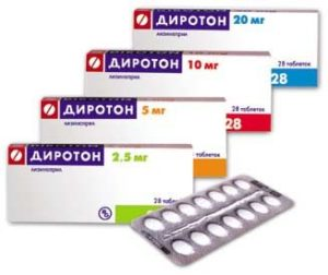 Изображение - Таблетки от давления диротон Diroton-foto