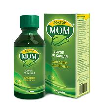 сироп от кашля проспан при беременности отзывы