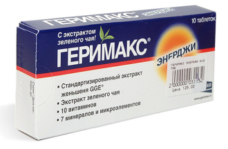 Таблетки энерджи от климакса отзывы - Климакс