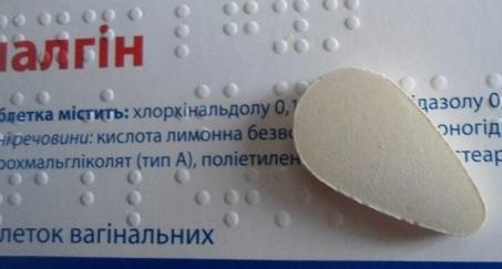 Гиналгин n10 табл ваг - цена 337 руб., купить в интернет аптеке в Томске Гиналгин n10 табл ваг, инструкция по применению, отзывы
