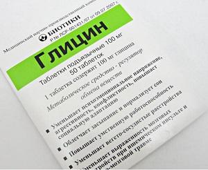 От чего Глицин: инструкция по применению, отзывы людей