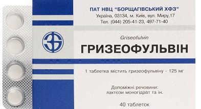 Гризеофульвин инструкция по применению цена