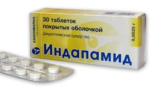 Индапамид Велфарм инструкция по применению, отзывы и цена в России