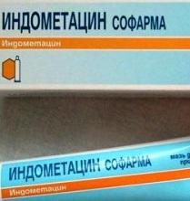 Индометацин – инструкция по применению и аналоги препарата