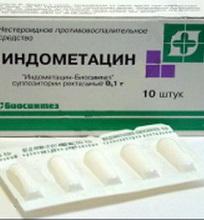 Индометацин свечи: инструкция по применению в гинекологии