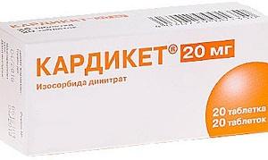 Кардикет 40 мг