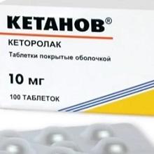 можно при беременности выпить таблетку от головы