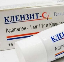 Клензит-с 15,0 гель купить в москве, цена в интернет-аптеке 601.