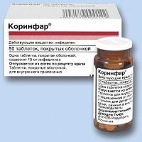 Коринфар – инструкция по применению, дозы, показания