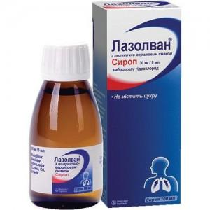 сиропы от кашля в 1 триместре беременности
