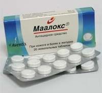 Маалокс – инструкция по применению в таблетках и суспензии, побочные действия, противопоказания и отзывы