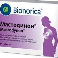 мастодинон в таблеткпх инструкция по применению