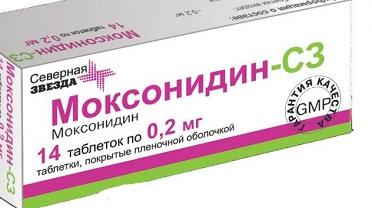 Изображение - Таблетки от давления максидин Moksonidin-s3