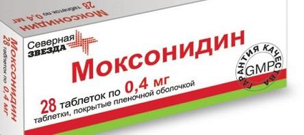 Изображение - Таблетки от давления максидин Moksonidin-tabletki