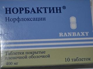 лекарство норбактин