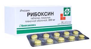 Рибоксин препарат нормализующий работу миокарда