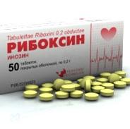 Для чего нужен Рибоксин: инструкция по применению, цена и отзывы