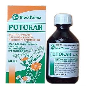Лечим простудные заболевания Ротокан для полоскания горла