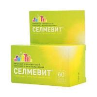 Селмевит цена в Томске от 181 руб., купить Селмевит, отзывы и инструкция по применению