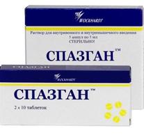 От чего помогают таблетки Спазган? Инструкция по применению