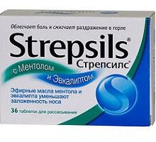 можно при беременности принимать аджисепт при беременности