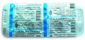 Сульфадиметоксин - инструкция, показания, способ применения